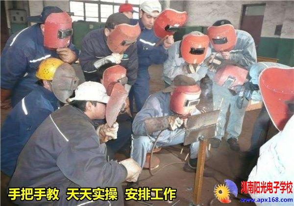 中级焊工培训