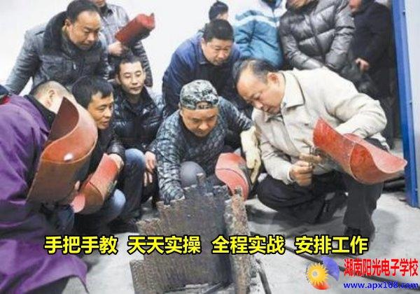 中级电工焊工专业培训