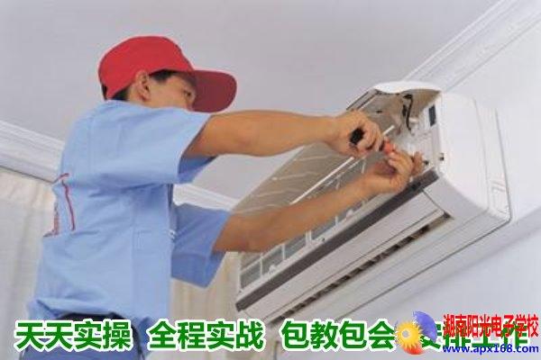 冰箱空调制冷维修培训