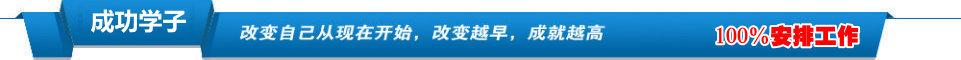 四川手机维修培训,四川手机维修培训学校,四川手机维修学校,四川手机维修培训班