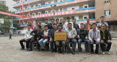 姜堰电工培训学校,姜堰电工培训班