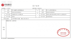 象州县金螳螂累计捐款600万元,疫区防控,象州县农民工培训学校